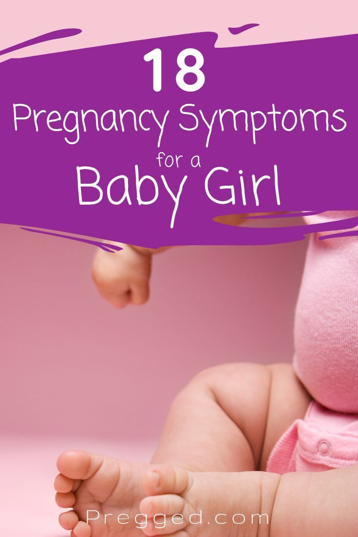 Baby girl maternity photo shoot