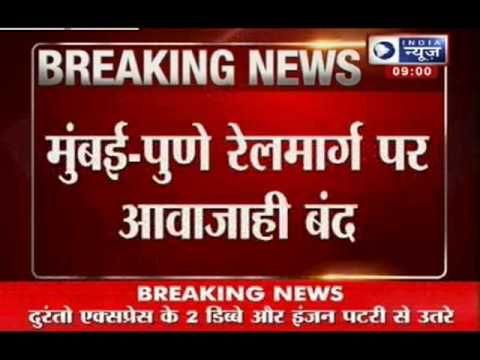 India News: Duronto Express comes off the railway track near Mumbai