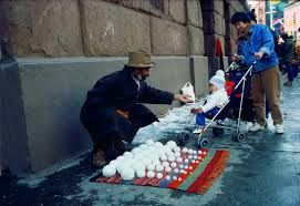 'Bliz-aard Ball Sale', 1983
