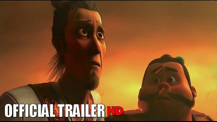 THE GUARDIAN BROTHERS Movie Trailer 2017 HD - Movie Tickets Giveaway