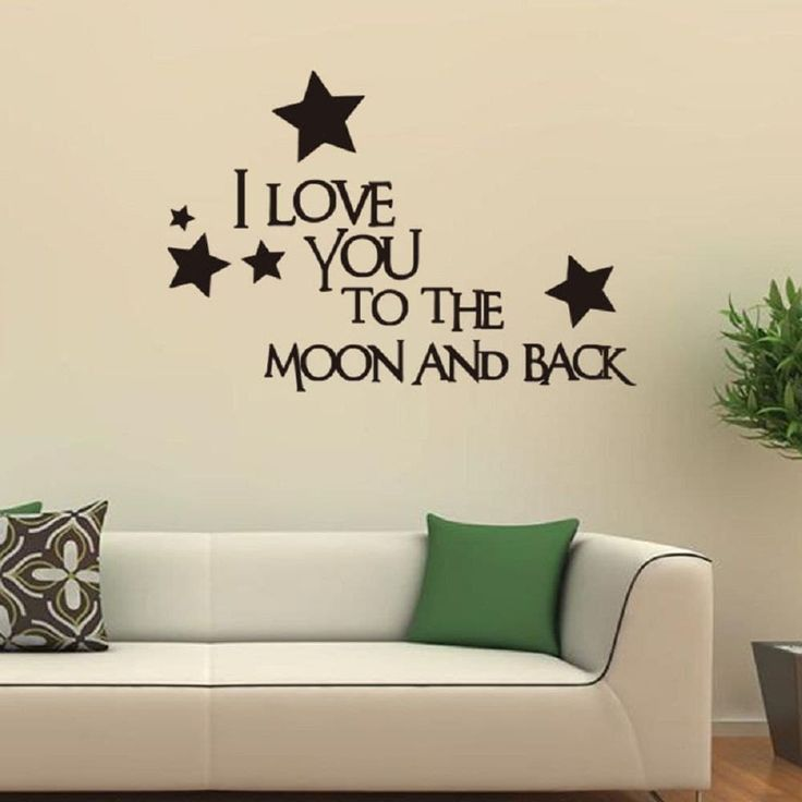 DSU Baby Kids Bedroom Wall Sticker Stars Vinyl Removable Quote Decal I Love You to the Moon and Back Home Mural - BLACK 43 X 77 CM