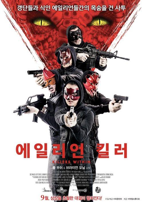 Killers Within F U L L Movie Hd 1080p Sub English Watch Or