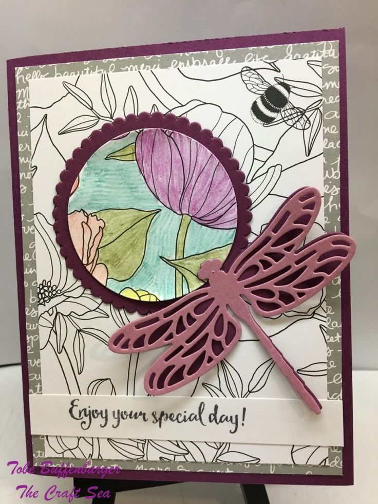 Stamps:Dragonfly Dreams Inks: Basic Gray Cardstock: Inside the Lines DSP; Neutrals DSP; Rich Razzleberry; Sweet Sugarplum; Whisper White Accessories: Wink of Stella; Watercolor Pencils Tools: Detailed Dragonfly Thinlits; Layering Cirlces Framelits