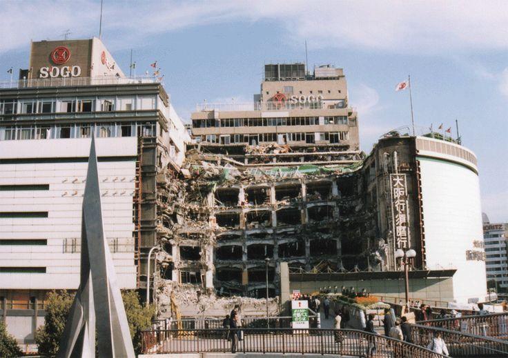 阪神・淡路大震災から20年。失われた面影を求めて【画像】三宮そごう(神戸市中央区)