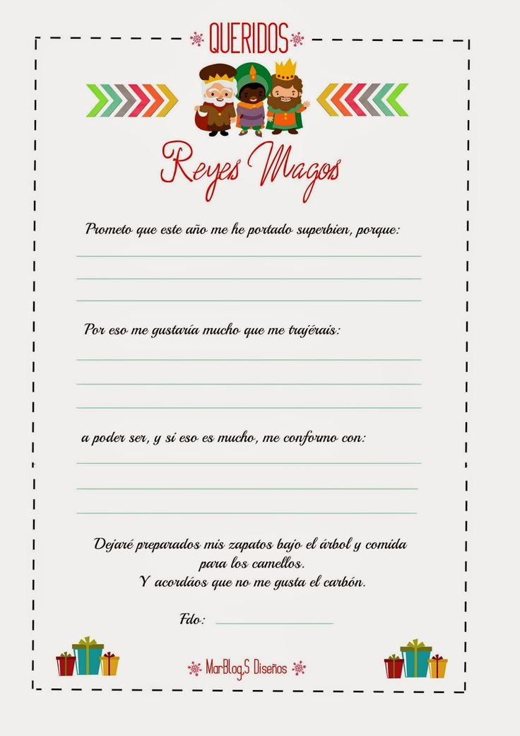 MarBlog,S Diseños: Carta para escribir a los Reyes Magos