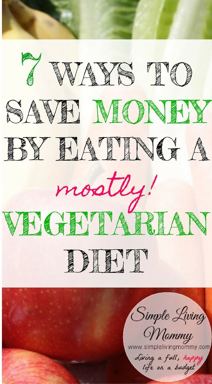 You don't have to go completely vegetarian to enjoy the benefits of a meat-free lifestyle!  Here are 7 tips you need to try today to save your family money!