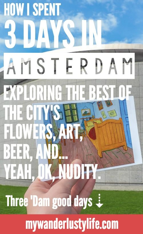 3 days in Amsterdam | Netherlands | Anne Frank House | Van Gogh Museum | Rijksmuseum | Heineken Experience | Keukenhof tulip gardens | Holland | flowers | fine art | beer | red light district | Brown cafe | Jordaan |