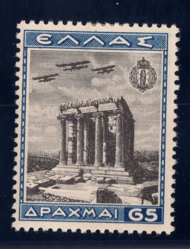 Greece Air Post Stamp 1940 SC C46 65d Dark Blue Black MH OG Temple Nike Apteros