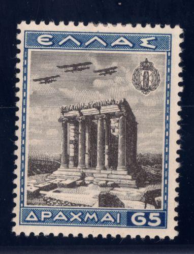 Greece Air Post Stamp 1940 SC C46 65d Dark Blue Black MH OG Temple Nike Apteros