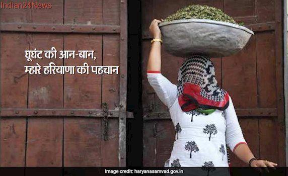 Haryana Ad Says Women In Veil Are Its Pride. Geeta Phogat Has A Response