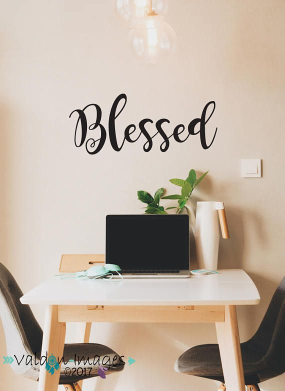 Show the world how blessed you feel with this beautiful country farmhouse decor. Blessed word wall decal word art word wall art blessed