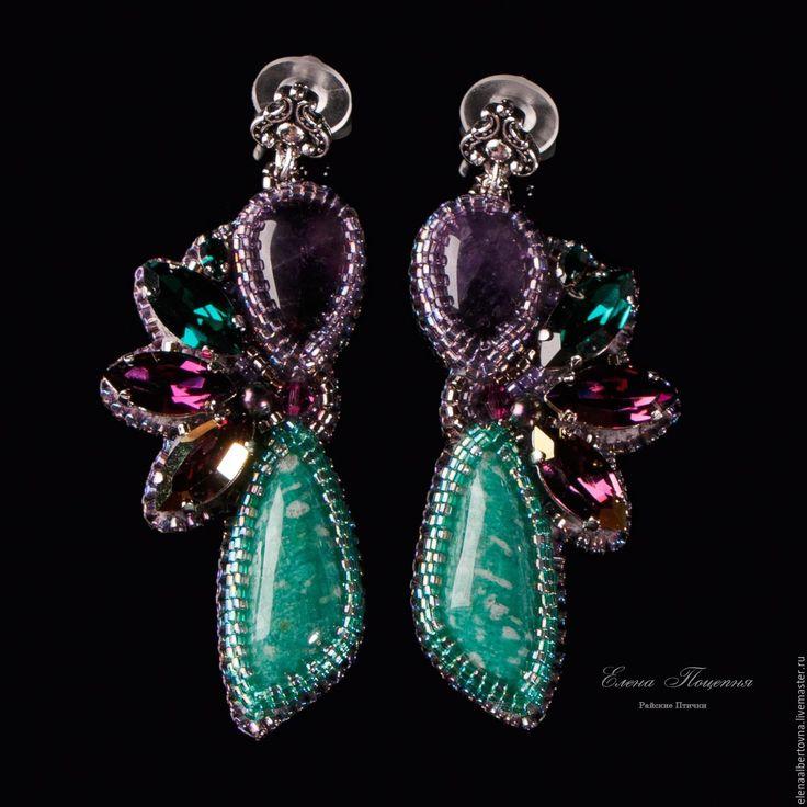 Купить Фиолетово - зеленые серьги Райские Птички. Фиолетовый. Зеленый - фиолетовый, фиолетовые серьги