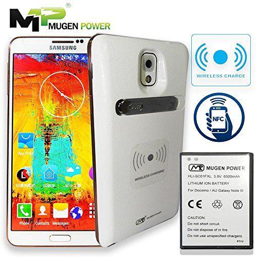 Mugen Power - Samsung Galaxy Note 3 N9005 Batería Super Extended 6500mAh con cubierta trasera (Compatible con NFC y Carga Inalámbrica) (Blanco) - http://www.tiendasmoviles.net/2017/06/mugen-power-samsung-galaxy-note-3-n9005-bateria-super-extended-6500mah-con-cubierta-trasera-compatible-con-nfc-y-carga-inalambrica-blanco/