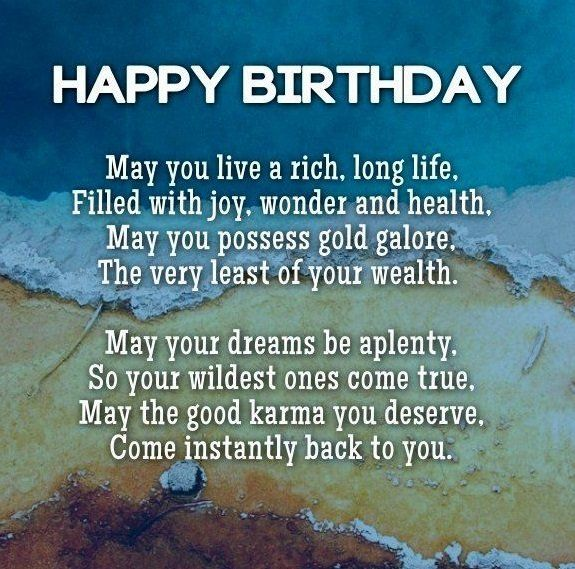 Happy Birthday Wishes For A Friend Friend Birthday Quotes