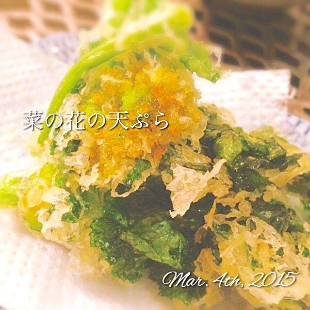 春、春、春〜♪この苦味がたまらん。息子も好きらしい。春菊も好きだし、渋い2歳児だな。 - 60件のもぐもぐ - 菜の花の天ぷら by akkomama