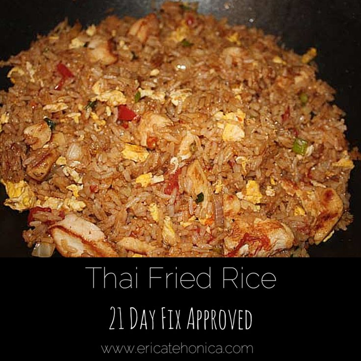 Thai Fried Rice- 21 Day Fix Friendly Recipe. Quick, easy, healthy, and delicious- you're going to want to add this into your dinner rotation!