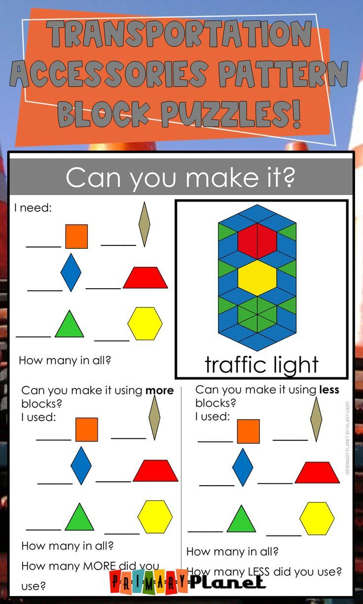 Pattern Block Mats Puzzles Math Challenges Transportation