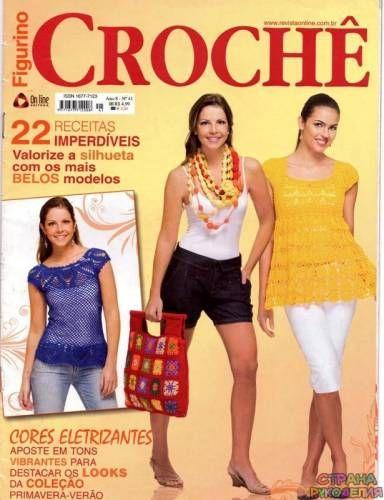Figurino Croche - №41 - 2010 - Crochet - Журналы по рукоделию - Страна рукоделия
