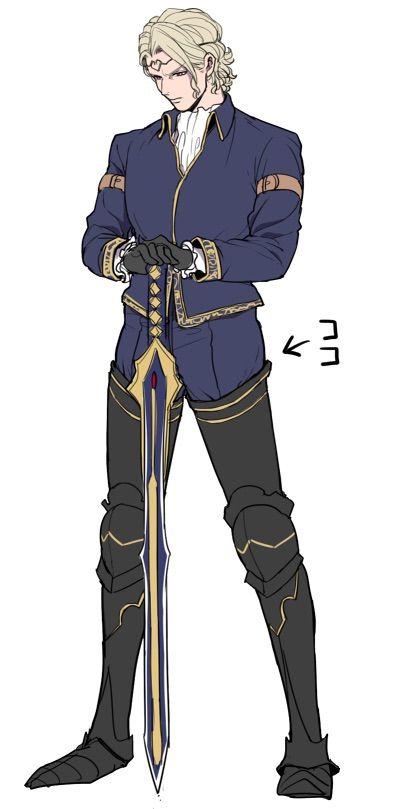 Fire Emblem Fates - Xander