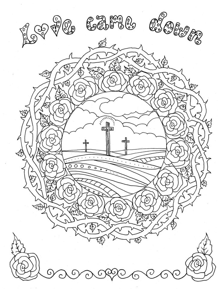 Religious mandala coloring pages on pinterest ~ 1616 best BIBLE JOURNALING images on Pinterest | Bible art ...