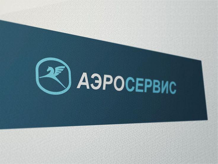 АэроСервис  http://srt.ru/portfolio/redizajn-logotipa-aeroservis/  КЛИЕНТ: АэроСервис   Перед Студией была поставлена задача – изменить дизайн имеющегося логотипа компании Аэроcервис. Заказчик хотел получить стильный, современный логотип, но не отходить от основных элементов предыдущего оформления. В работе был сделан выбор в пользу цветов, ассоциирующихся с небом и авиацией – оттенки синего и голубого. Основным элементом стиля осталась символика аэропорта Внуково, изменили шрифты, их стиль…