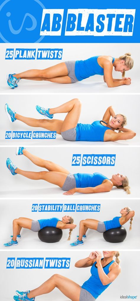 Try this quick AbBlaster. It'll leave you feelin the burn in all the right places! Do each exercise, rest for 2 mins and then complete the circuit 2 more times. How'd you do? The IdealShape Up Challenge offers 12 weeks of free workouts just like this AND MORE.