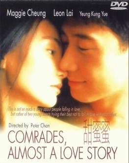 """Comrades: Almost a Love Story"" (D: Peter Chan, 1986) / SFFS HK Cinema 2012"