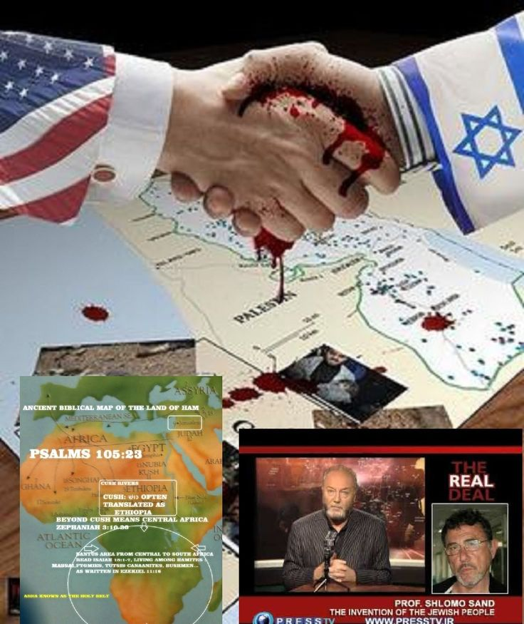 Httpwww Overlordsofchaos Comhtmlorigin Of The Word Jew Html: 1000+ Images About Israel