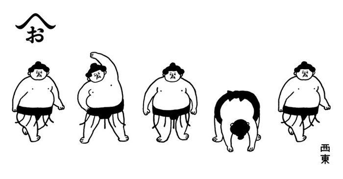 421 best sumo images on pinterest