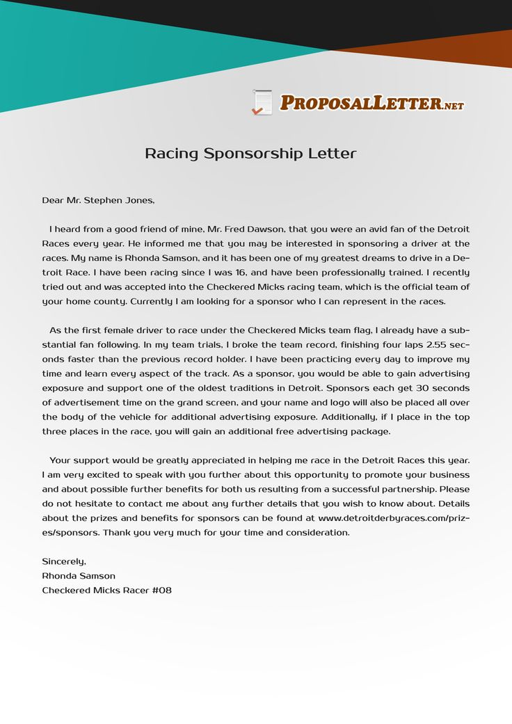 Want to have a powerful racing sponsorship letter? These samples - example of sponsorship letter