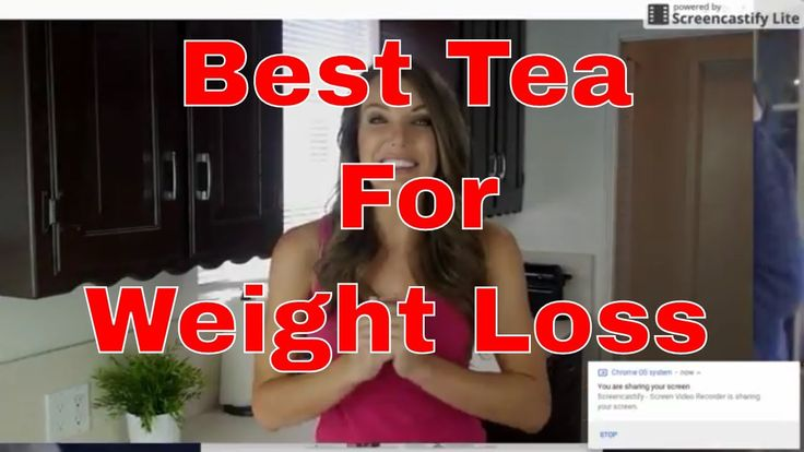 Tea That makes You Lose Weight... Skinny Tea Reviews