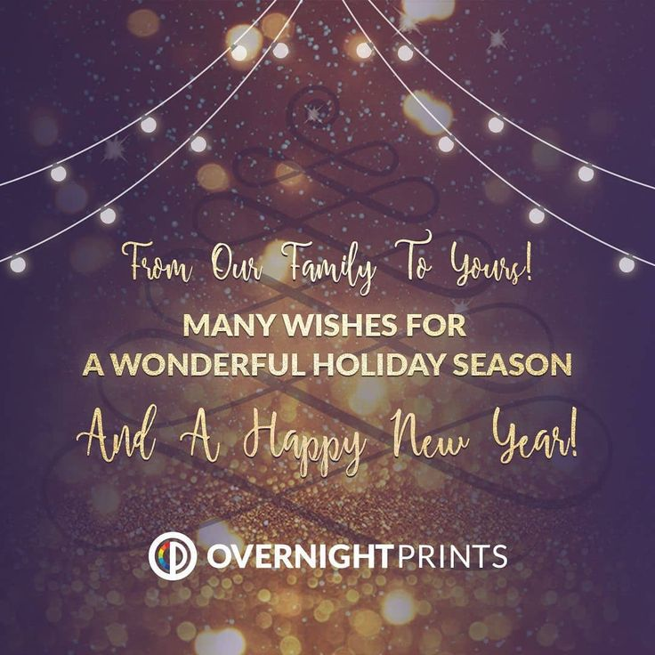 From everyone at Overnight Prints, have a wonderful new year.