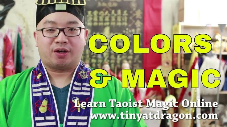 Colors and Sorcery, How Colors Work with Magic? - Taoist Magic