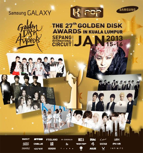 Performances from the '27th Golden Disk Awards' (Day 1)