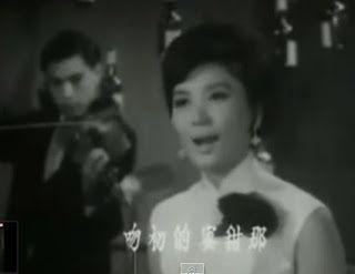 中文電影及亞洲電影: 多少柔情多少淚-1967 | Chinese movies, Cheongsam, Chinese