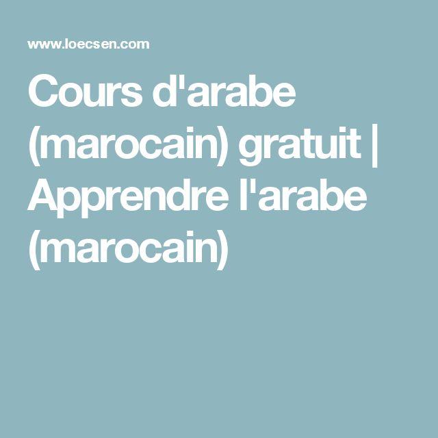 Cours d'arabe (marocain) gratuit | Apprendre l'arabe (marocain)
