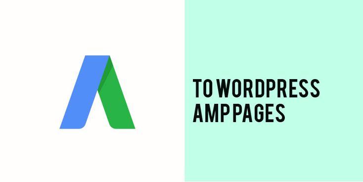 Add Google Adsense to WordPress AMP Pages