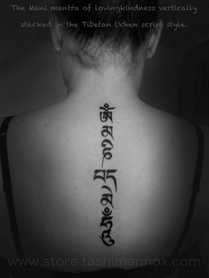 "The ""om mani padme hum"" mantra known as the Mani mantra, here stacked vertically in the Uchen script style, available from  https://store.tashimannox.com/tattoo_catalog/mantras"