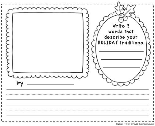 Grade Book Cover Printable : Printable by first grade schoolhouse thanksgiving and