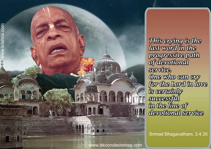 Crying For Lord Krishna  For full quote go to: http://quotes.iskcondesiretree.com/srila-prabhupada-on-crying-for-lord-krishna/  Subscribe to Hare Krishna Quotes: http://harekrishnaquotes.com/subscribe/  #CryingForTheLord