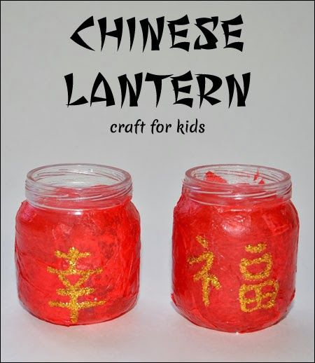 Chinese New Year Lantern Craft for Kids - Artsy Momma