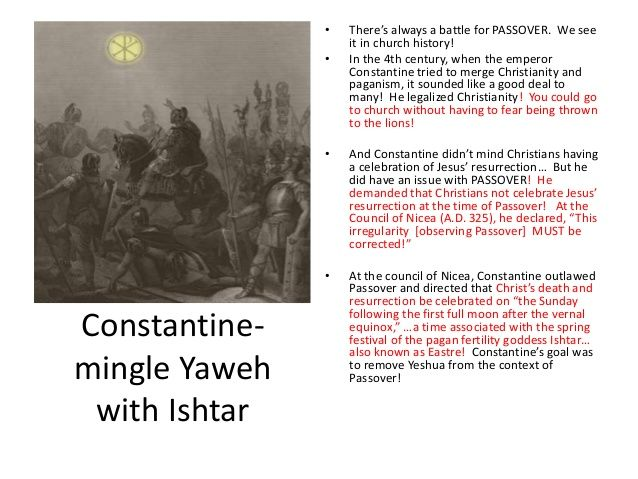 How did the worship of Ishtar (Easter in English) mingle with our Passover lamb?