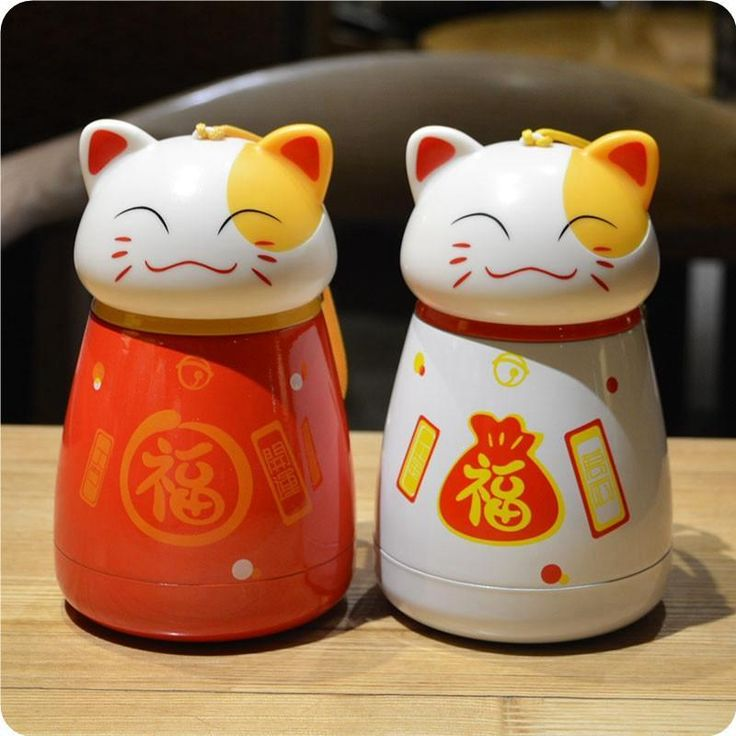 Lucky Smiling Cat Thermo Mug