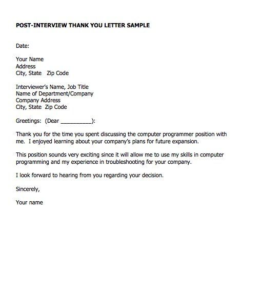 Best 25+ Appreciation letter to boss ideas on Pinterest New - thank you letter to interviewer