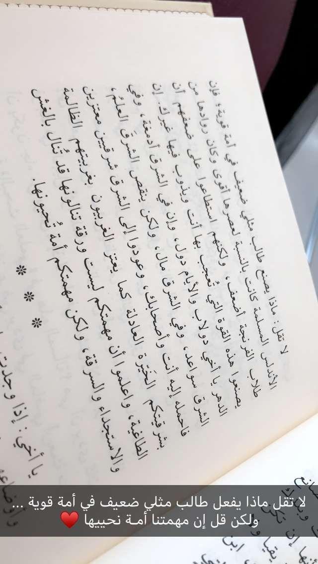 من كتاب صور وخواطر للشيخ علي الطنطاوي Sheet Music