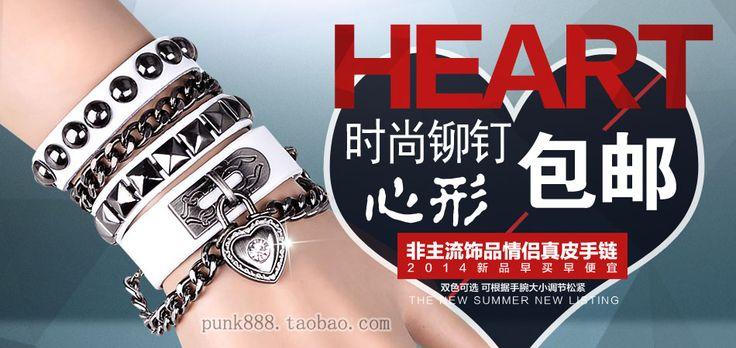 Punk ретро кожаный браслет заклепки браслет персонализированные мульти-женские пары браслет корейской моды браслеты - Taobao