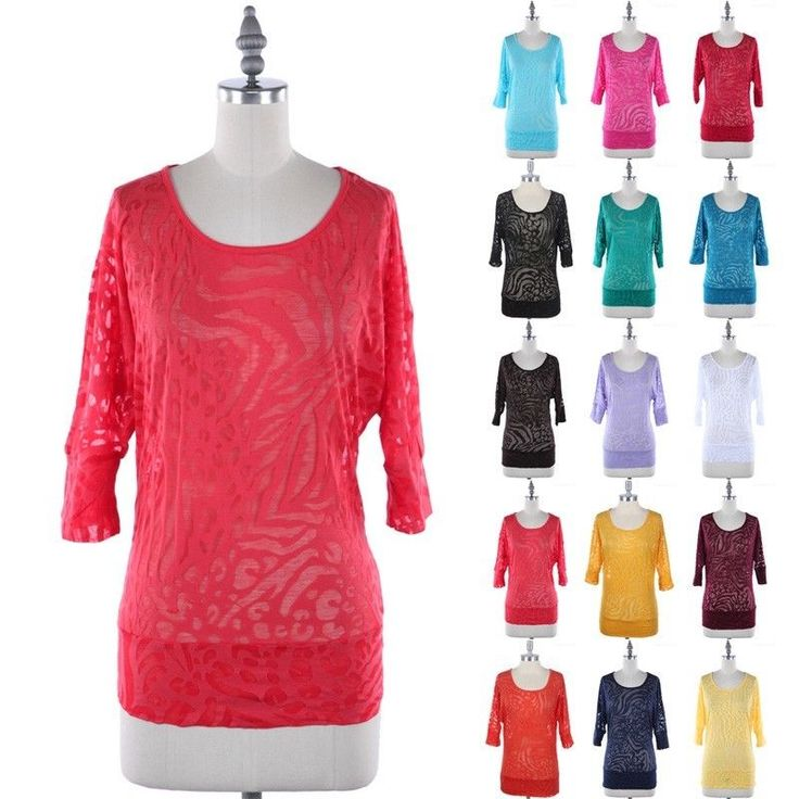 Women's Burnout 3/4 Dolman Sleeve Shirt Blouse For Women Scoop Neck Top S M L