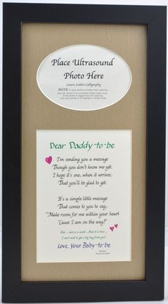 7x14 Daddy to Be Ultrasound Frame Choose Your Mat and Frame