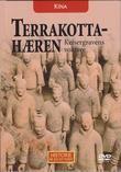 """""""KINA - Terrakottahæren - Keisergravens voktere Historie på en ny måte 12"""""""