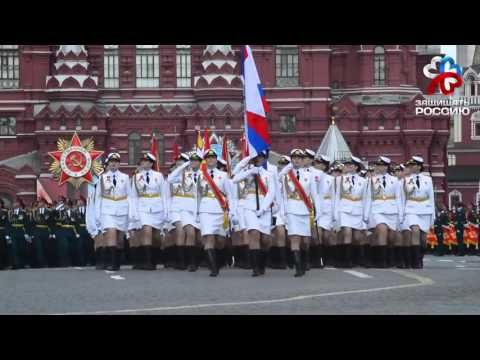Russian Military Women in Uniform on Victory Parade in Moscow 09.05.2016 - YouTube